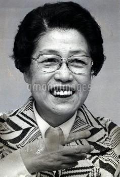 【要事前申請】1980年 学術会議会員 猿橋勝子