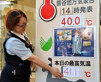 【要事前申請】暑さ)熊谷で日本新の41.1度の気温を掲示