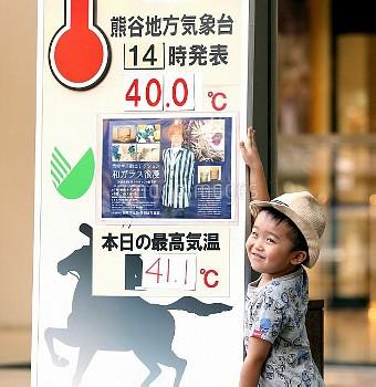 【要事前申請】暑さ)熊谷 国内最高気温更新