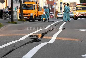 【要事前申請】北海道地震 北36西4丁目 波打つ地面