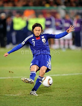 YASUHITO ENDO SCORES PENALTYPARAGUAY V JAPANPARAGUAY V JAPAN, FIFA WORLD CUPLOFTUS VERSFELD STADIUM,