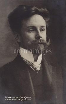 LLE815110 Portrait of Alexander Skrjabin (b/w photo) by Russian Photographer, (19th century); Privat