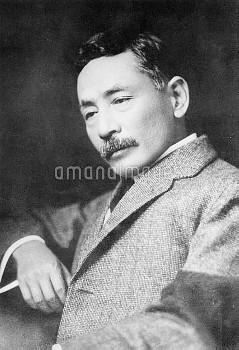 夏目漱石 小説家 英文学者  撮影日不明
