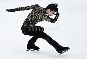 Russia Figure Skating Rostelecom Cup Men
