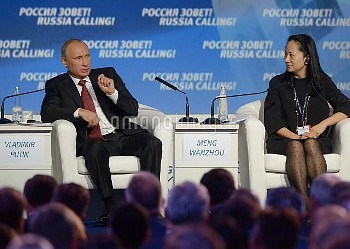 Vladimir Putin attends Russia Calling! 6th Annual VTB Capital Investment Forum