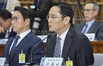 December 6, 2016 - Seoul, South Korea: Lee Jae Yong, vice chairman of Samsung, attends the President