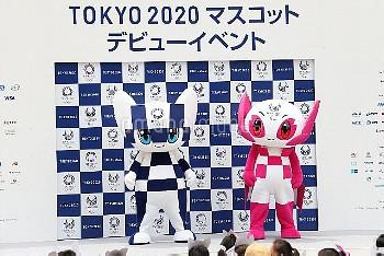 東京2020マスコットデビュー&発表イベント