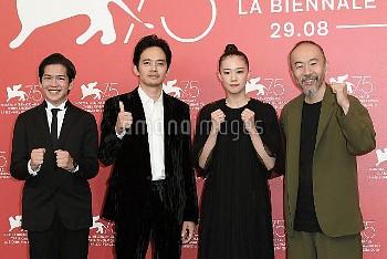 Shinya Tsukamoto, Ryusei Maeda, Sosuke Ikematsu, Yu Aoi  during 'Zan ( Killing )' photocall, 75th Ve