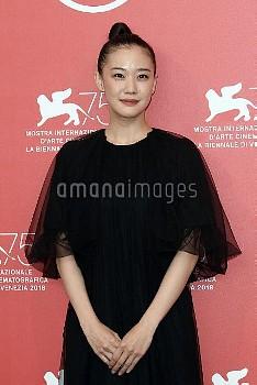 Yu Aoi  during 'Zan ( Killing )' photocall, 75th Venice International Film Festival, Italy - 07 Sep