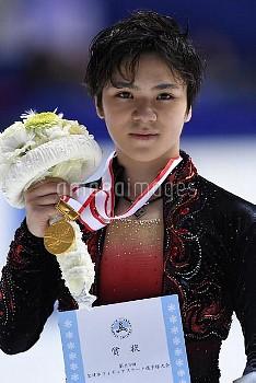 宇野昌磨 フィギュア全日本選手権 男子シングルFS