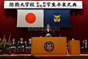 防衛大卒業式で安倍首相が訓示 National Defence Academy graduation ceremony in Yokosuka