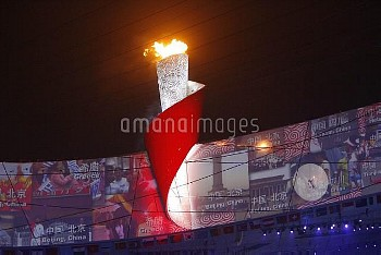 OLYMPIC GAMES 2008: Opening Ceremony