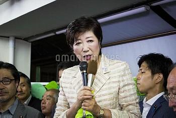 Japan's Former Defense Minister And Candidate For Tokyo Governor Yuriko Koike At Tokyo's Gubernatori