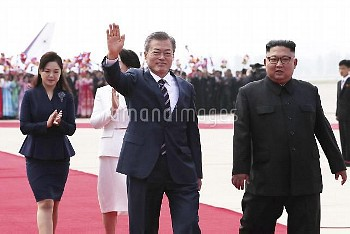 Inter Korea Sumit SK Moon arrives Pyeonggyang