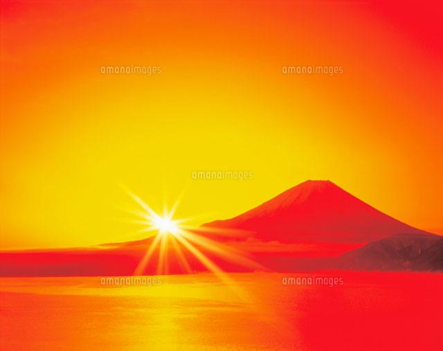 富士山の初日の出 02022346513 の写真素材 イラスト素材 アマナ