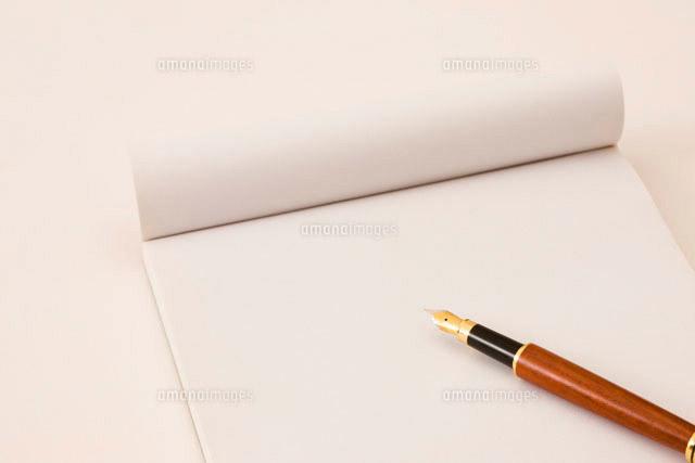 紙と万年筆10131001829の写真素材イラスト素材アマナイメージズ