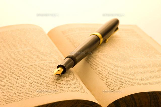 本と万年筆10137002091の写真素材イラスト素材アマナイメージズ