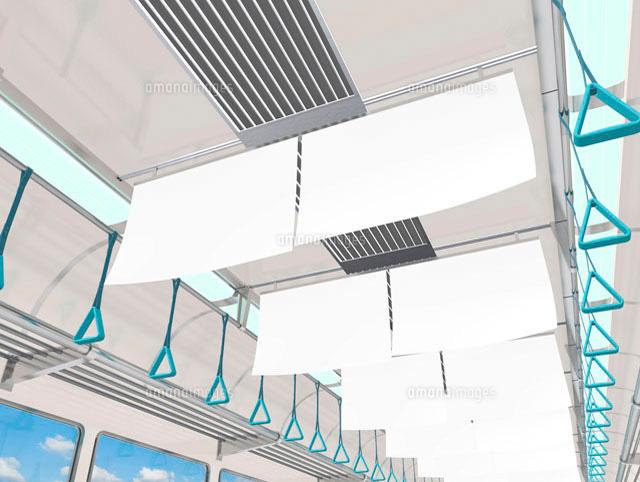電車内の中吊り広告風の白い看板10143001101の写真素材イラスト素材