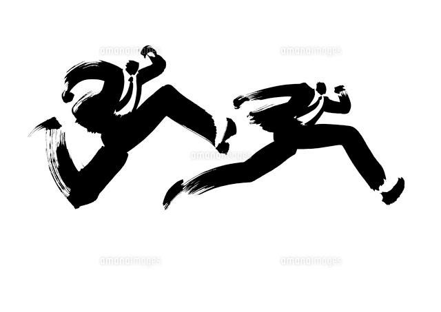 走るビジネスマン3人 イラスト10155000255の写真素材イラスト素材