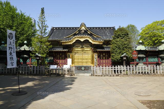 上野東照宮10157002595の写真素材イラスト素材アマナイメージズ