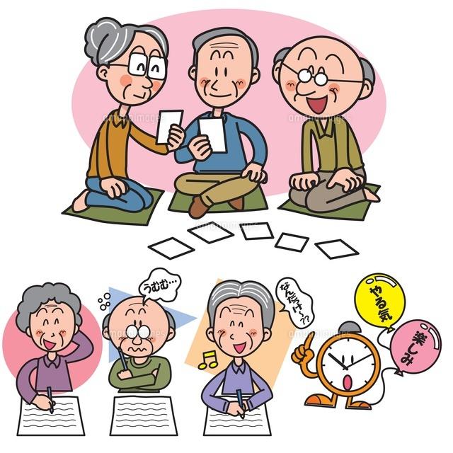 認知症予防 老人のカルタ遊びと生涯学習10173003074の写真素材