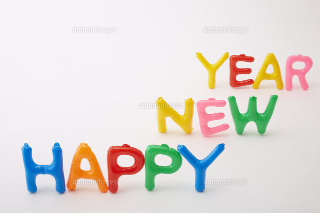 風船でカラフルにhappy New Yearの文字を10179006193の写真素材