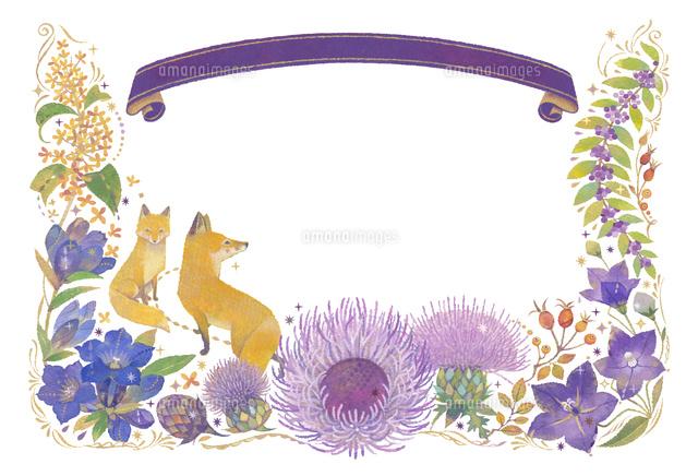 10月をイメージした花とキツネとリボンの飾り の写真素材 イラスト素材 アマナイメージズ