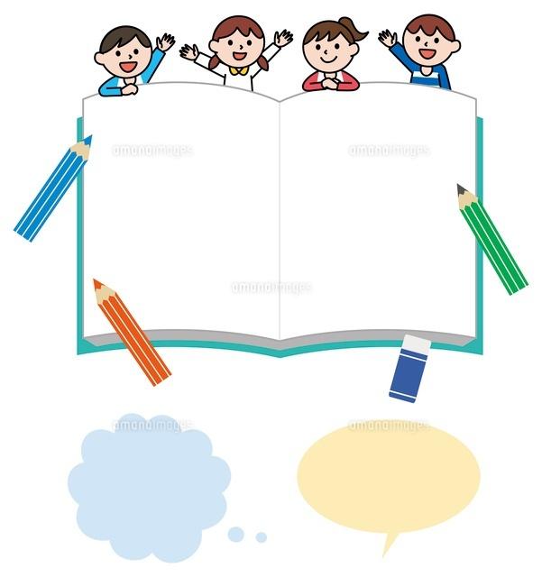 子供と本のフレーム吹き出し10423000764の写真素材イラスト素材