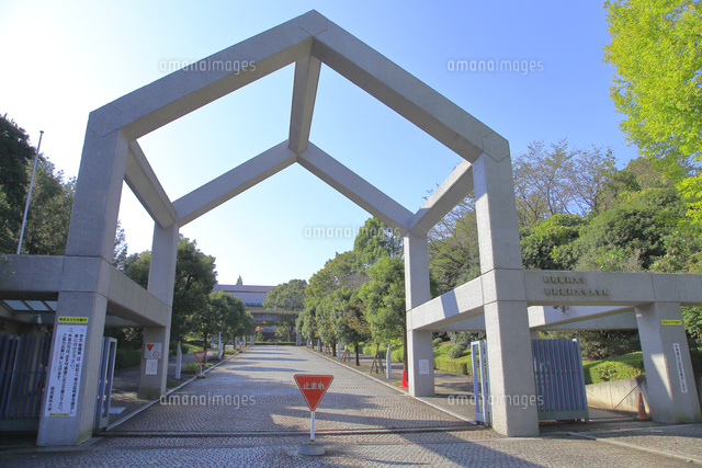 昭和薬科大学