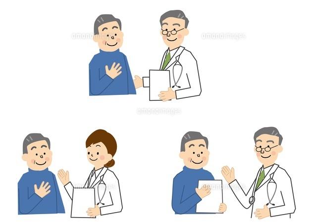 医師と中年男性10447000032の写真素材イラスト素材アマナイメージズ