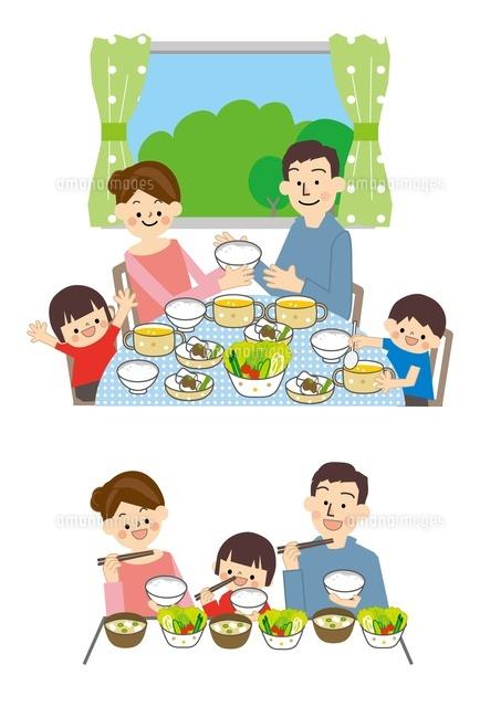 食事 家族10447000072の写真素材イラスト素材アマナイメージズ