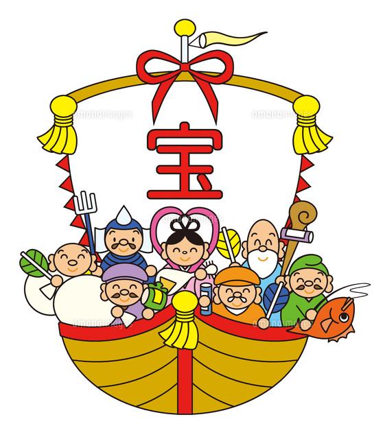 七福神と宝船10462000031の写真素材イラスト素材アマナイメージズ