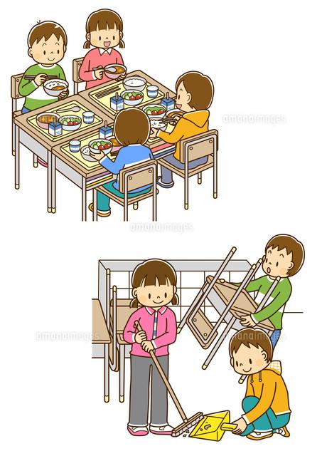グループで給食を食べる小学生教室の掃除をする小学生10468000341の