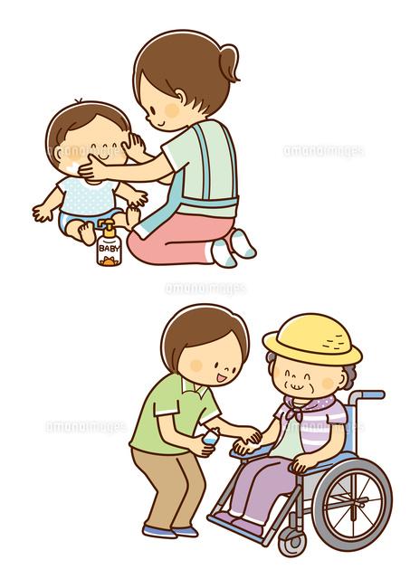 赤ちゃんに日焼け止めをぬるお母さん車いすの高齢者に日焼け止めを塗る