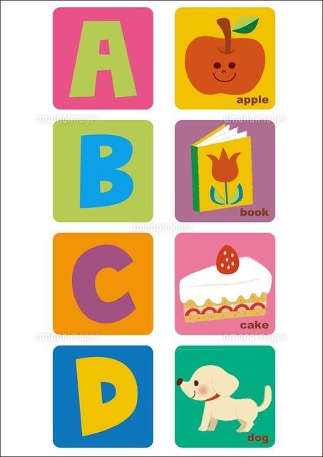 アルファベット Abcd10494000032の写真素材イラスト素材アマナ