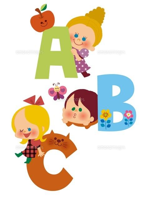 アルファベットabcと子供たち10494000045の写真素材イラスト素材
