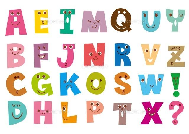 アルファベット表10494000046の写真素材イラスト素材アマナイメージズ