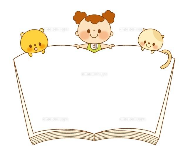 本を開く女の子10508000018の写真素材イラスト素材アマナイメージズ