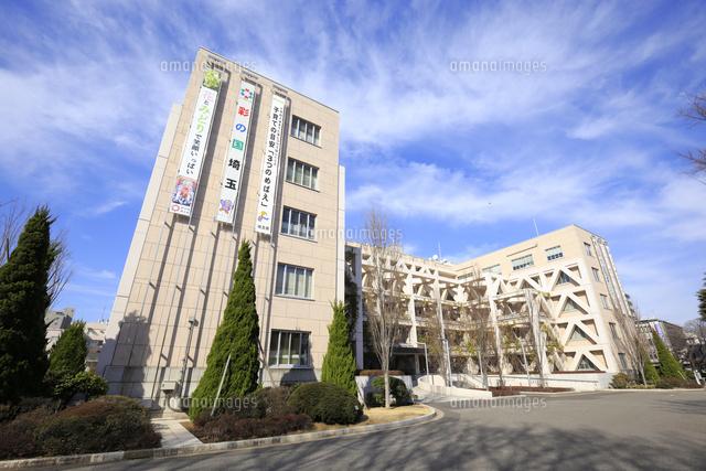 埼玉 県庁