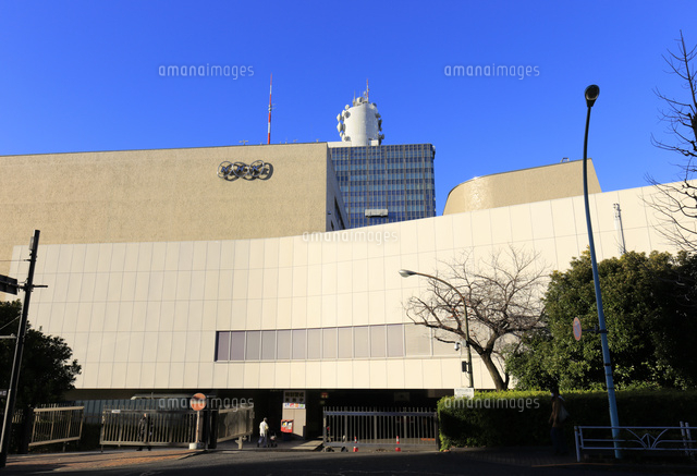 NHK放送センター[10696002328]の写真素材・イラスト素材|アマナイメージズ