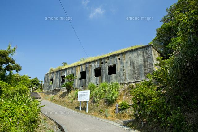 加計呂麻島の金子手崎防備衛所の遺構[10790014381]の写真素材 ...