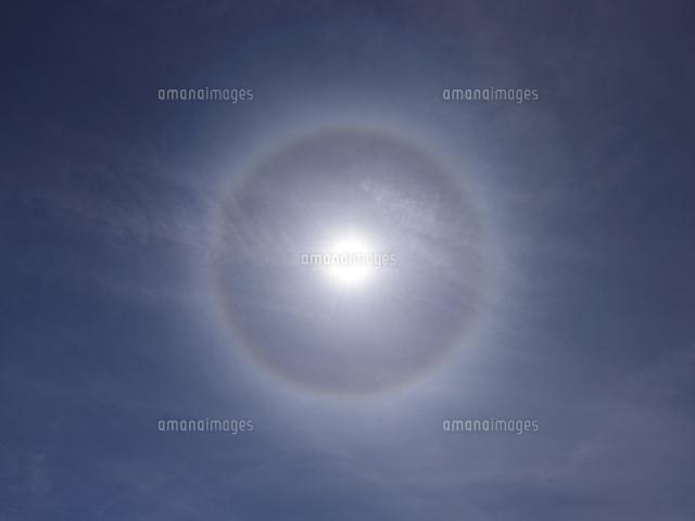 日暈ハロ10828001100の写真素材イラスト素材アマナイメージズ