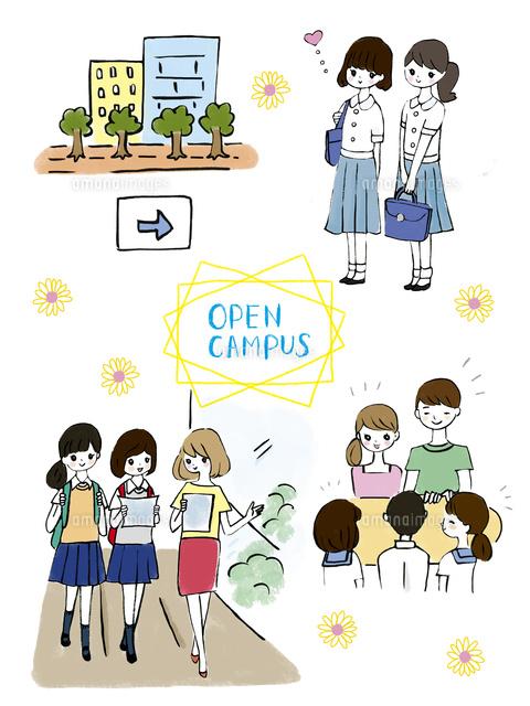 オープンキャンパス10846000023の写真素材イラスト素材アマナ