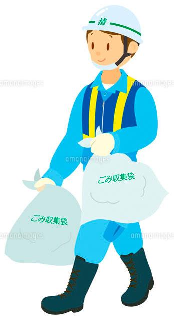 ゴミ収集作業員 イラスト11002026549の写真素材イラスト素材アマナ