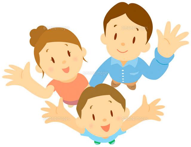 家族親子 イラスト11002026762の写真素材イラスト素材アマナ