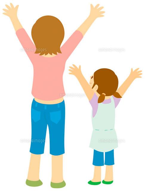 手を上げる親子 イラスト11002026766の写真素材イラスト素材アマナ