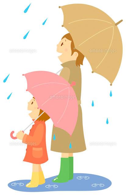 傘をさす親子 イラスト11002026782の写真素材イラスト素材アマナ