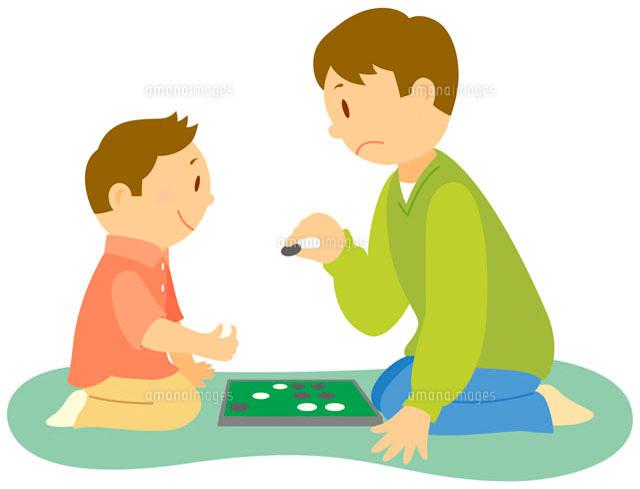 ボードゲームをする親子 イラスト11002026785の写真素材イラスト素材