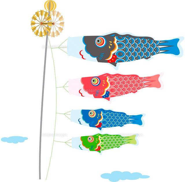 鯉のぼり 5月11002052084の写真素材イラスト素材アマナイメージズ