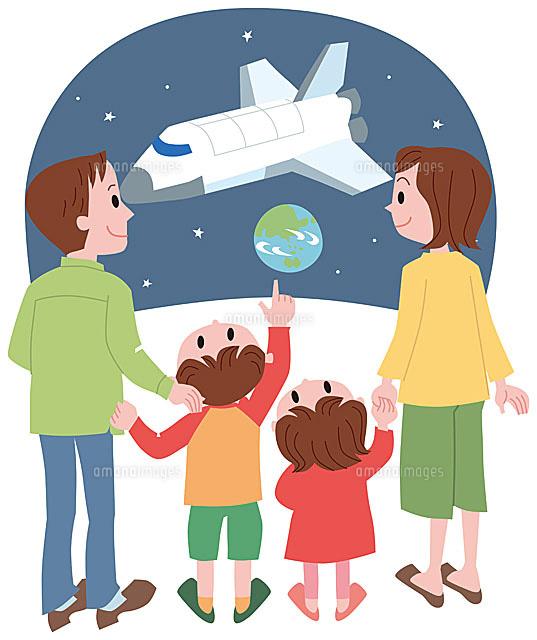 宇宙船の模型を見る家族11002054778の写真素材イラスト素材アマナ